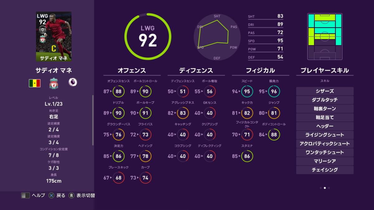 f:id:tukigo:20200217113417p:plain