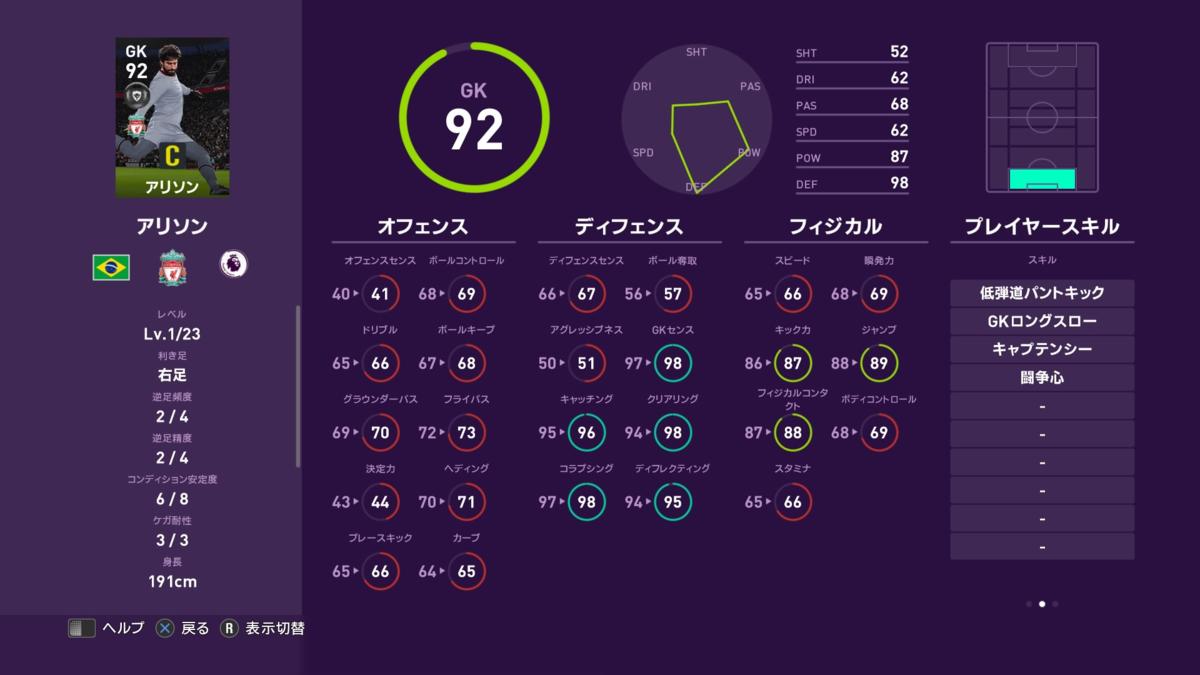f:id:tukigo:20200217113427p:plain