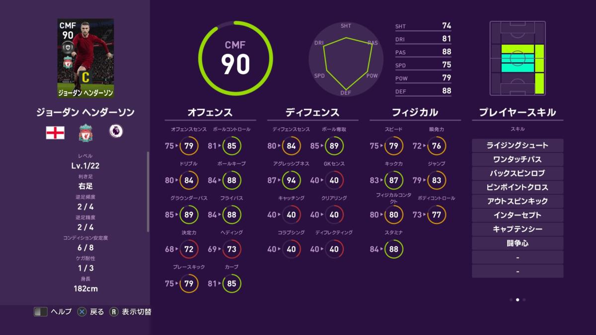 f:id:tukigo:20200217113445p:plain