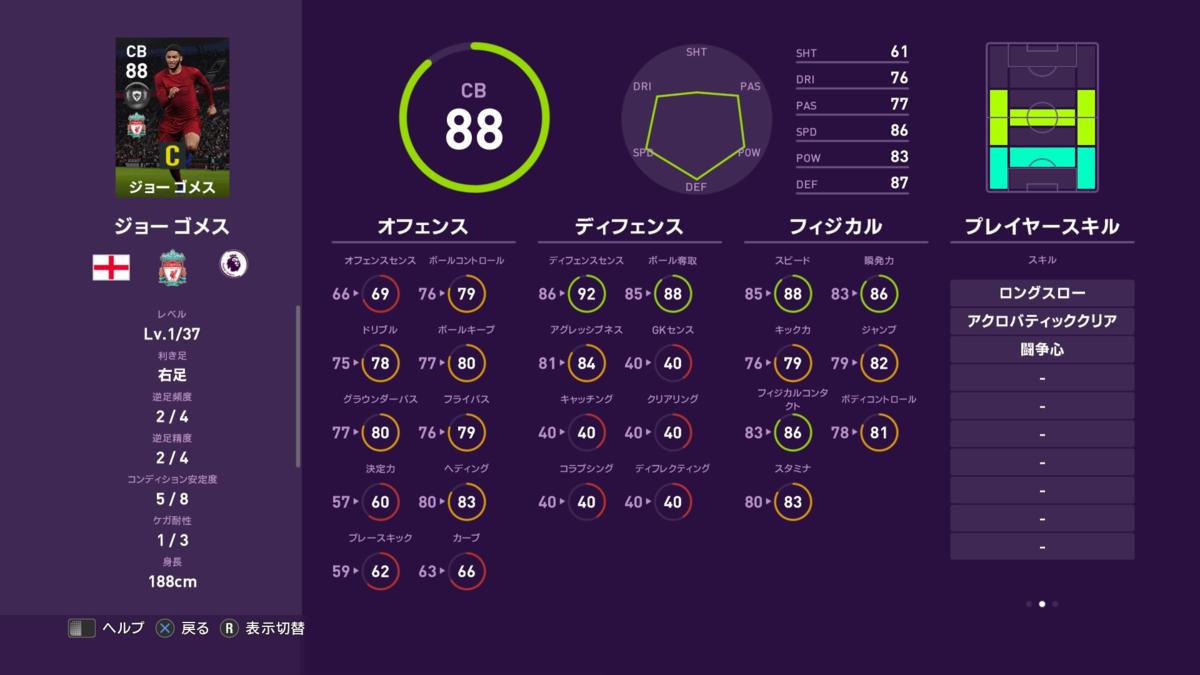 f:id:tukigo:20200217113455p:plain