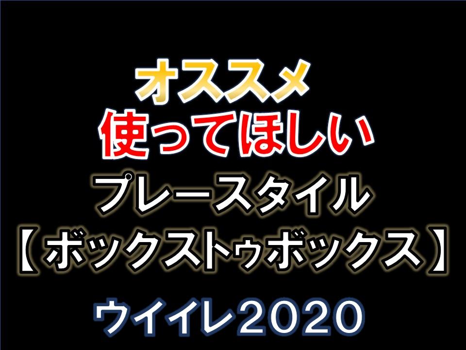 f:id:tukigo:20200220093408j:plain