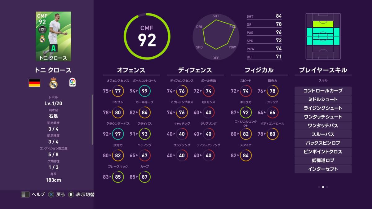 f:id:tukigo:20200220212426p:plain