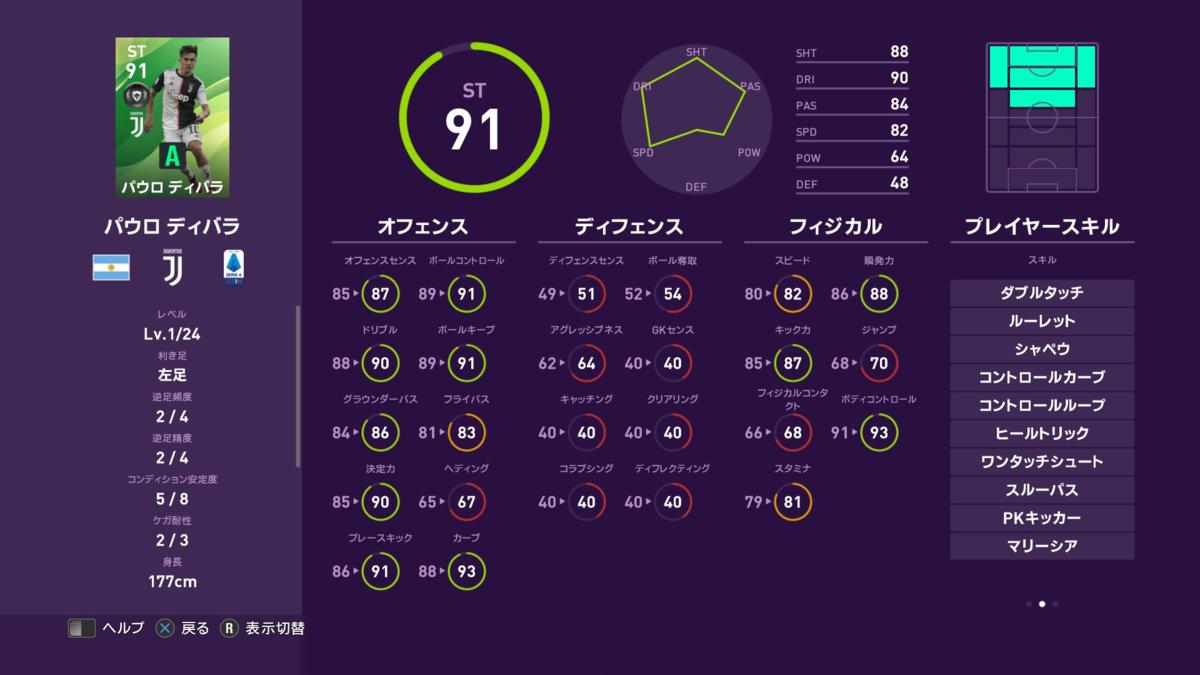 f:id:tukigo:20200220212949p:plain