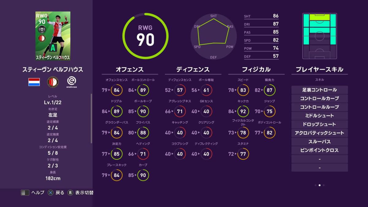 f:id:tukigo:20200220213003p:plain