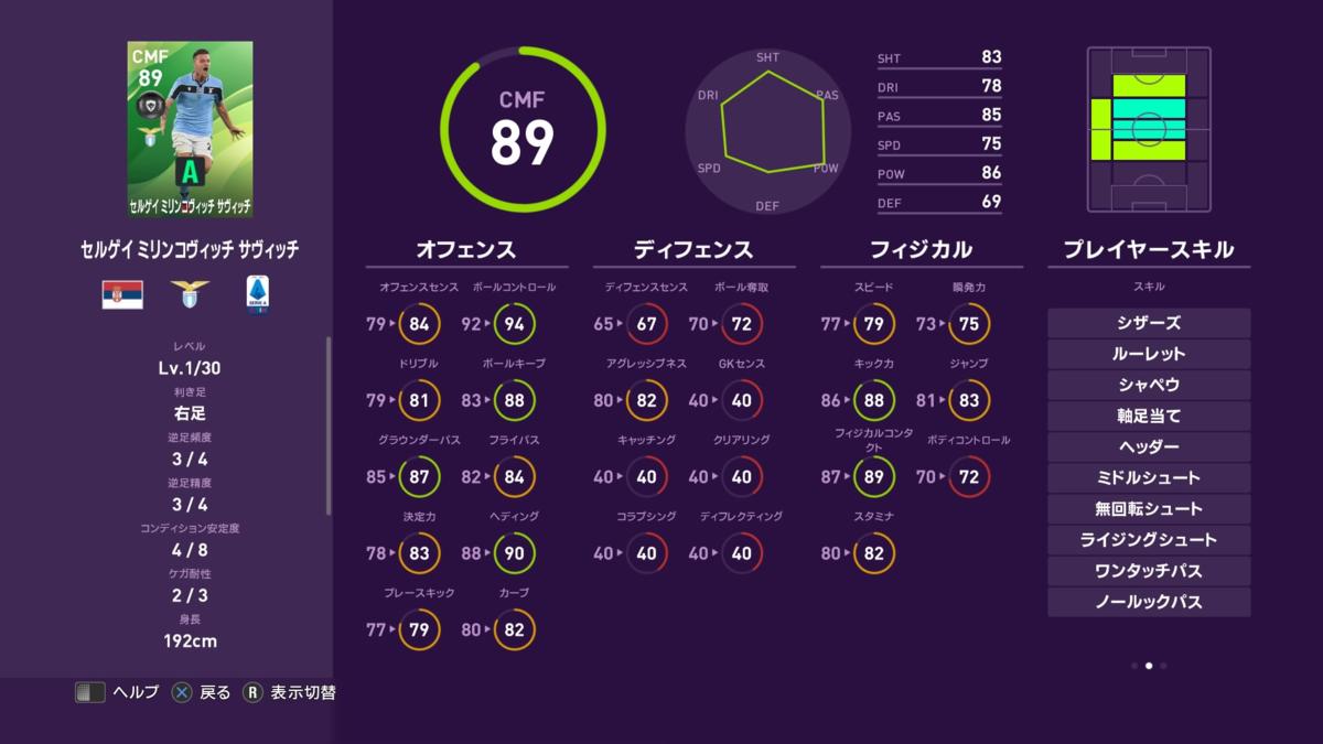 f:id:tukigo:20200220213133p:plain