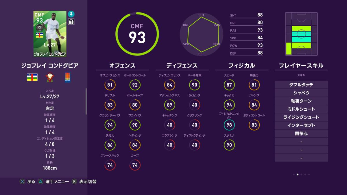 f:id:tukigo:20200220213250p:plain