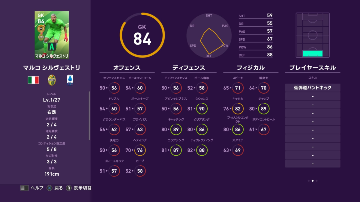 f:id:tukigo:20200220213354p:plain