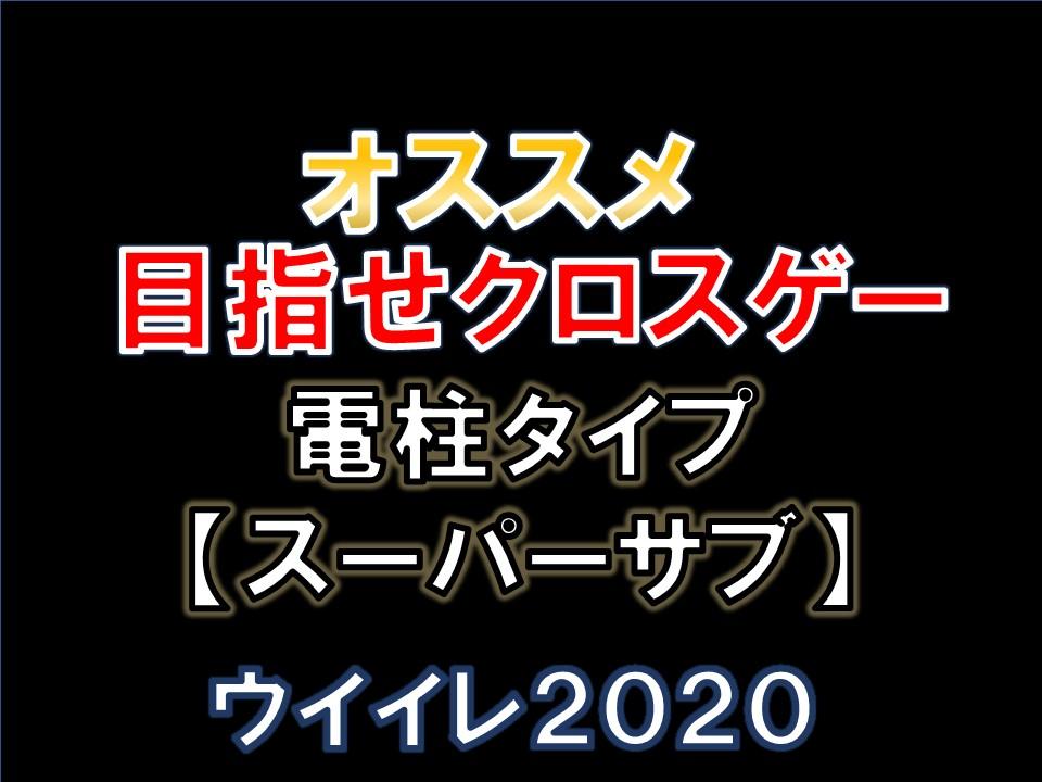 f:id:tukigo:20200221183127j:plain