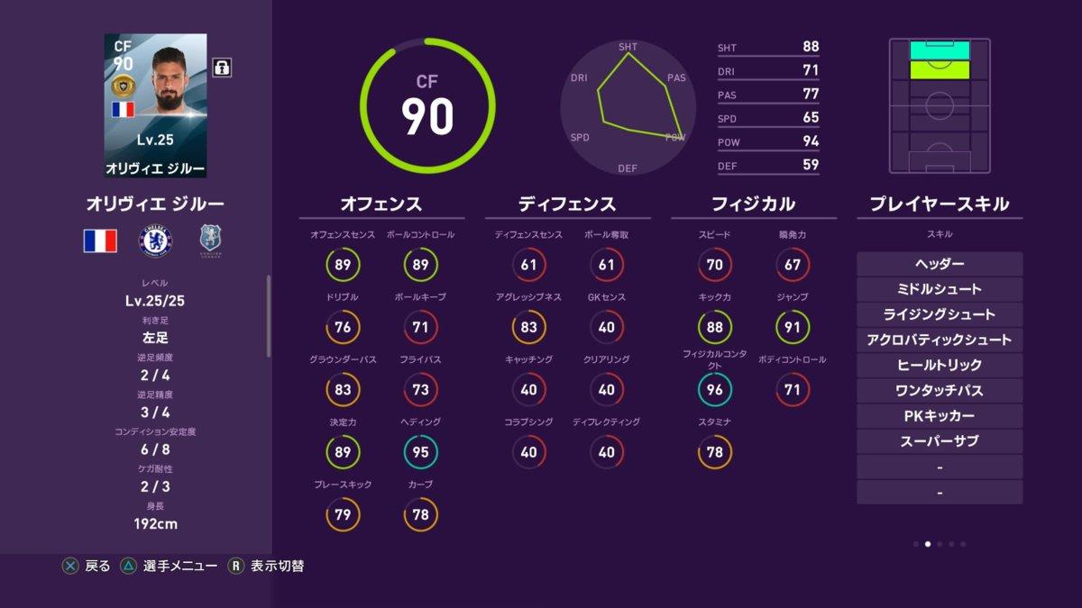 f:id:tukigo:20200223001104p:plain