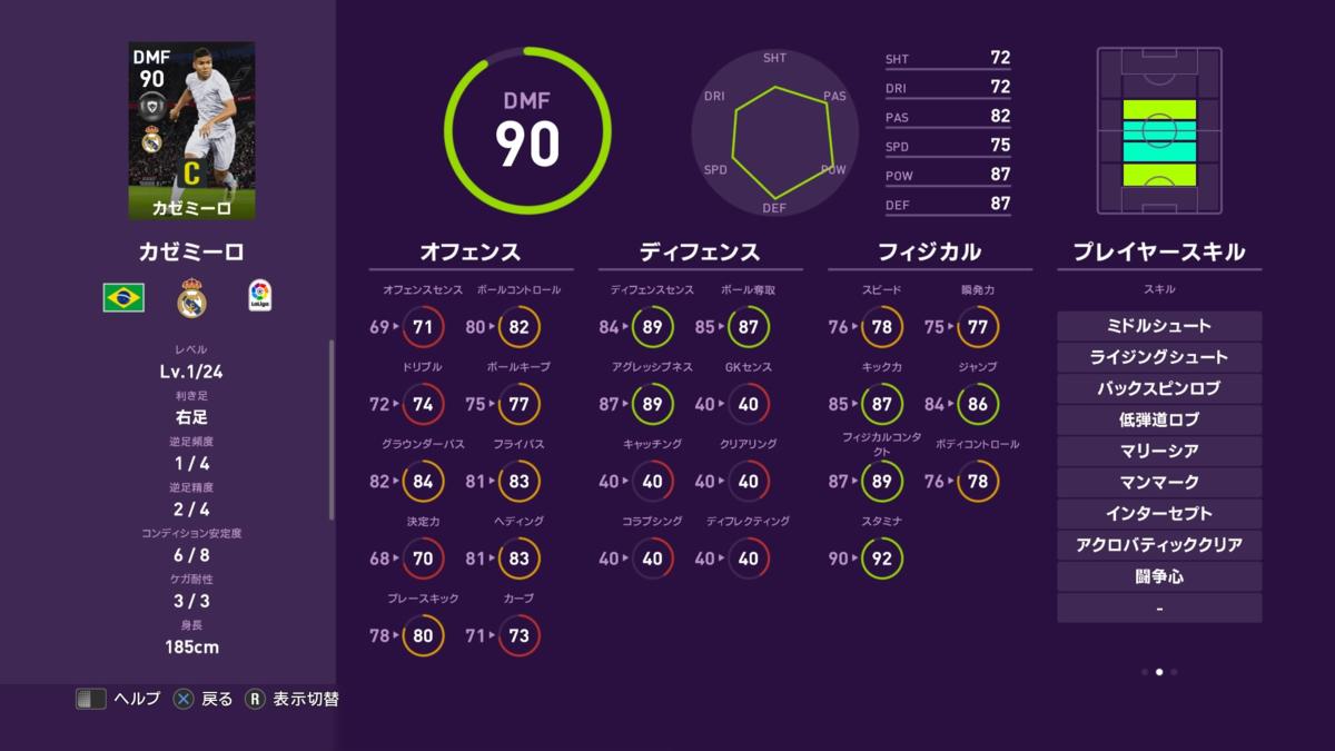 f:id:tukigo:20200224110751p:plain