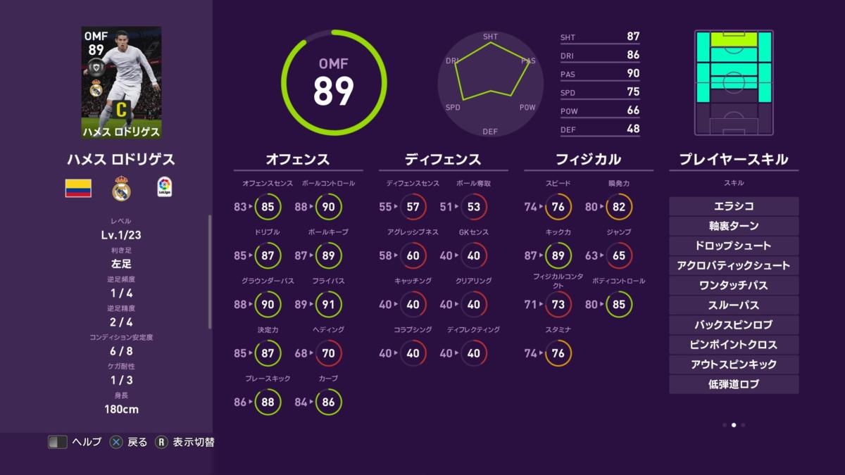 f:id:tukigo:20200224110803p:plain