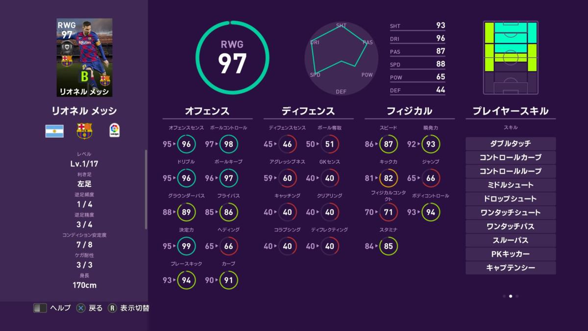 f:id:tukigo:20200224111121p:plain
