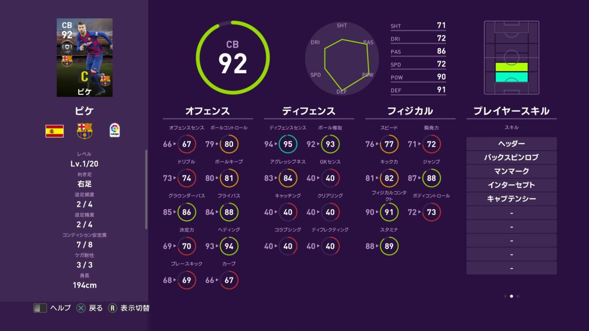 f:id:tukigo:20200224111131p:plain