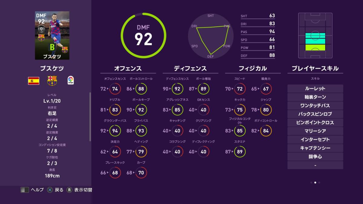 f:id:tukigo:20200224111140p:plain