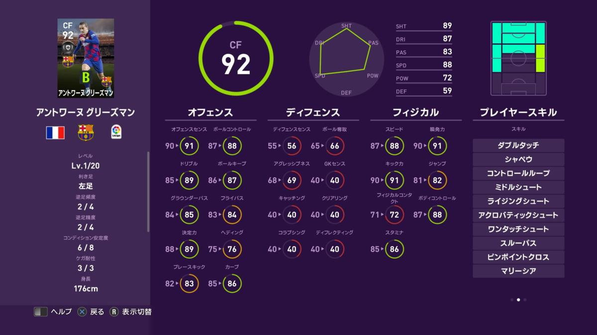 f:id:tukigo:20200224111150p:plain