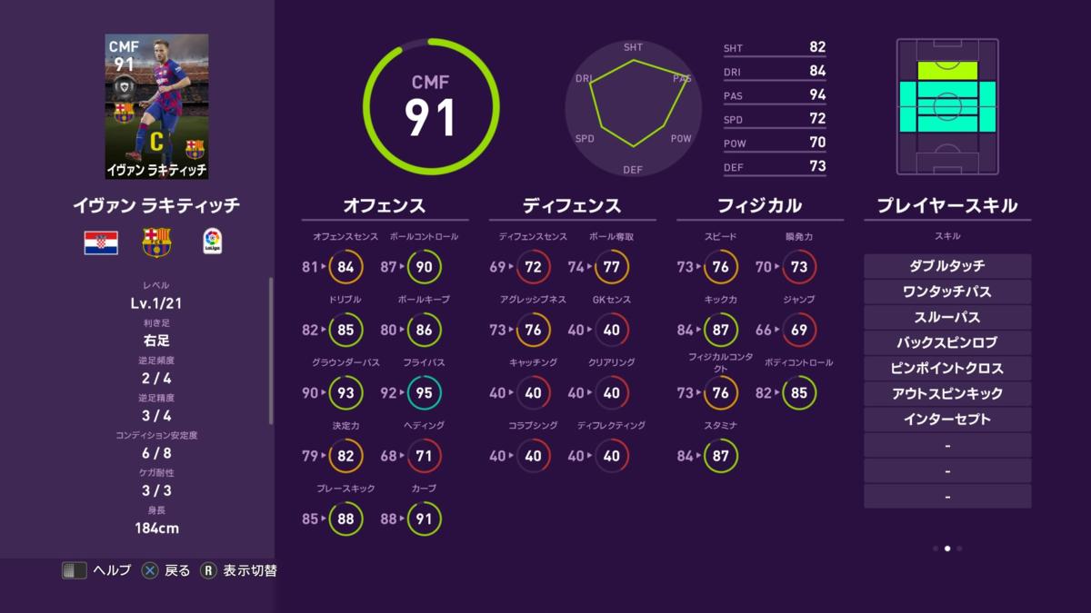 f:id:tukigo:20200224111207p:plain