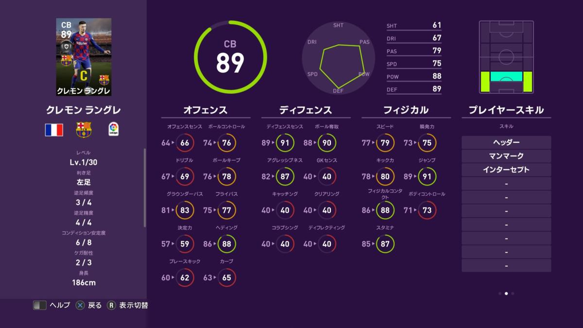 f:id:tukigo:20200224111215p:plain