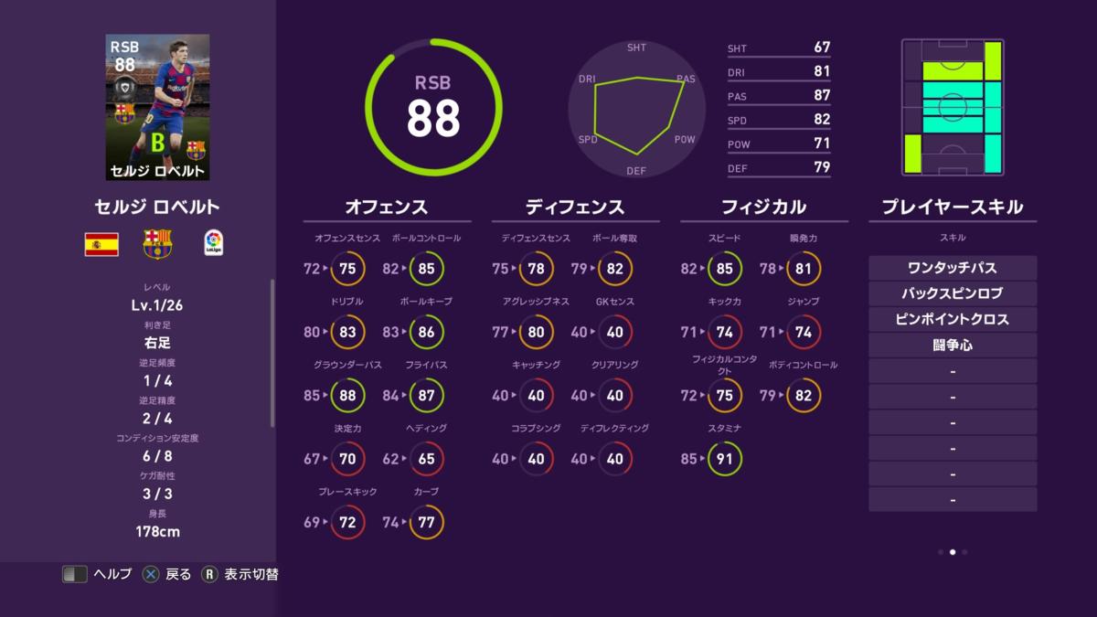 f:id:tukigo:20200224111223p:plain