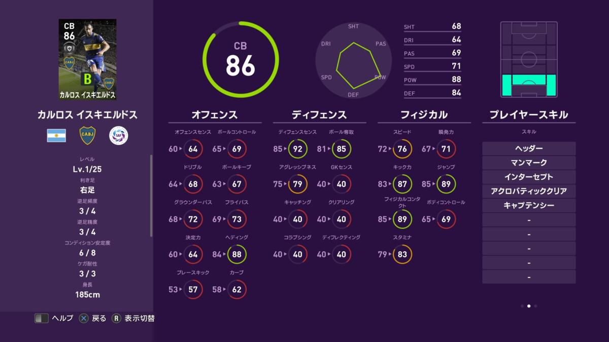 f:id:tukigo:20200224111835p:plain