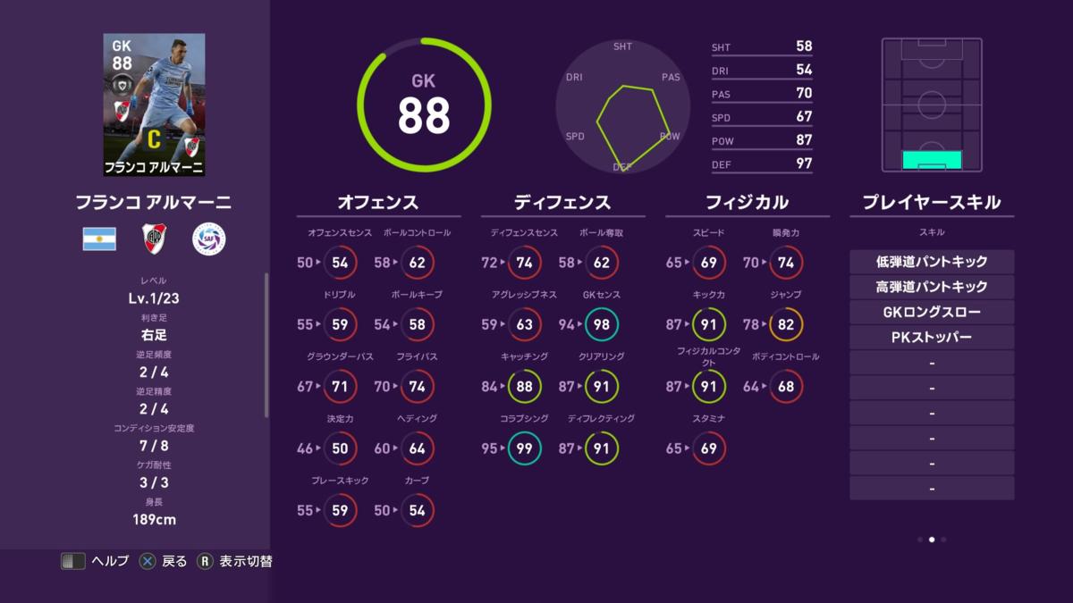 f:id:tukigo:20200224112425p:plain