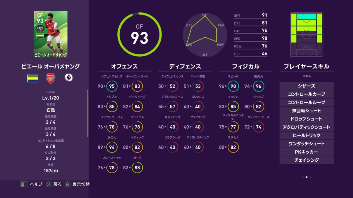 f:id:tukigo:20200227183633p:plain