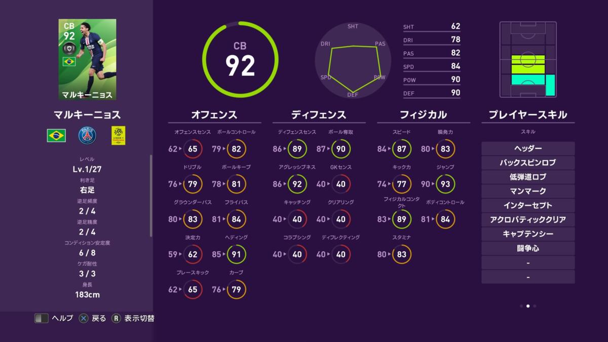 f:id:tukigo:20200227183647p:plain