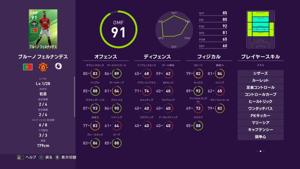 f:id:tukigo:20200227183701p:plain
