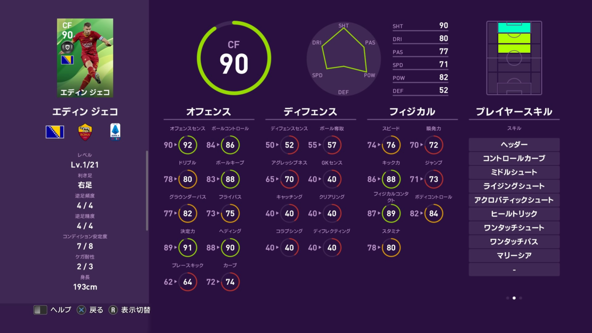 f:id:tukigo:20200227183720p:plain