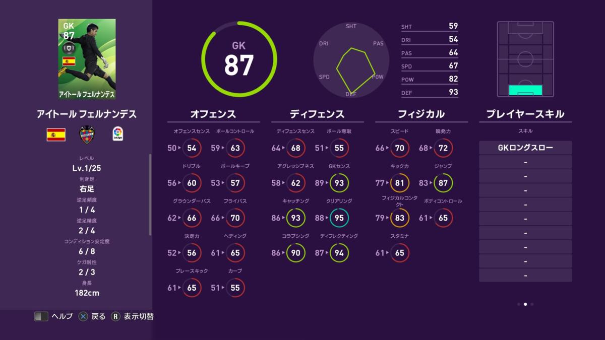 f:id:tukigo:20200227183734p:plain