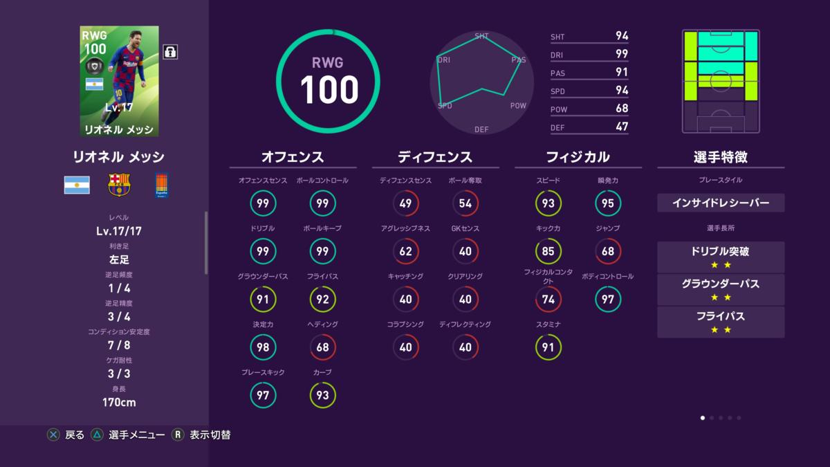 f:id:tukigo:20200227184011p:plain