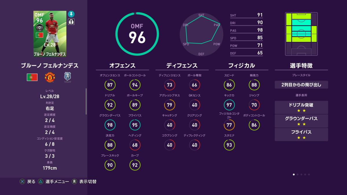 f:id:tukigo:20200227200052p:plain
