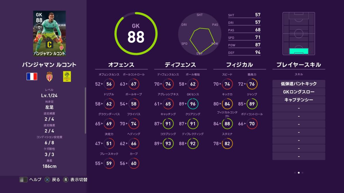 f:id:tukigo:20200302111003p:plain