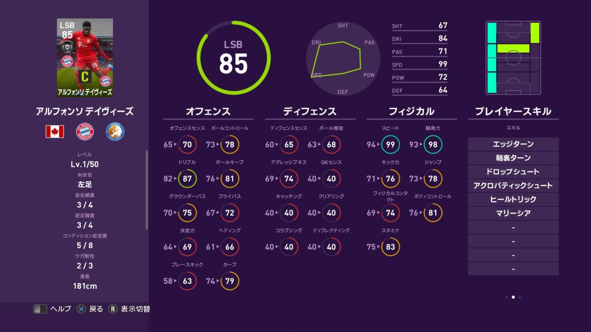 f:id:tukigo:20200302111843p:plain