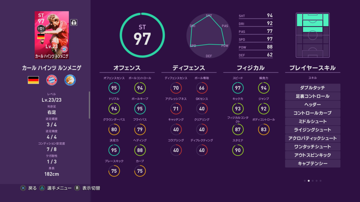 f:id:tukigo:20200305182304p:plain