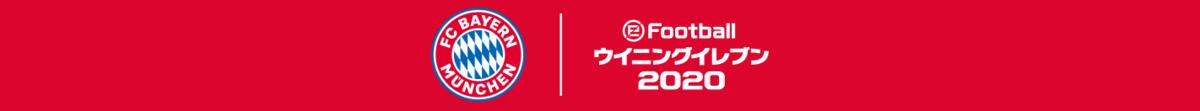 f:id:tukigo:20200306114653p:plain