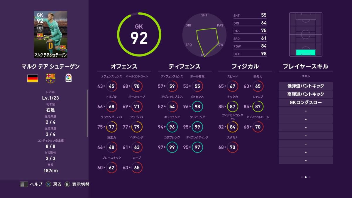 f:id:tukigo:20200309111517p:plain