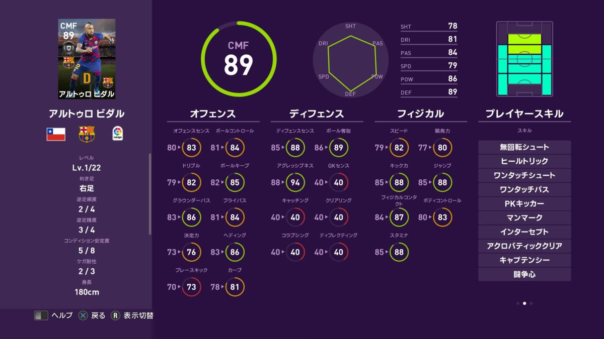 f:id:tukigo:20200309111610p:plain