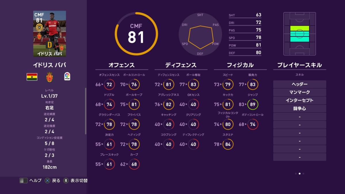 f:id:tukigo:20200309112525p:plain