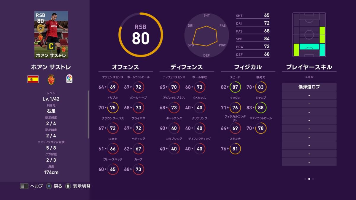 f:id:tukigo:20200309112537p:plain