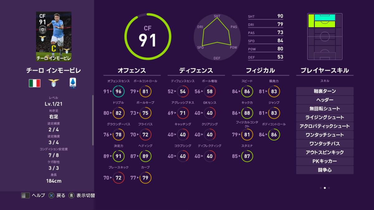 f:id:tukigo:20200309113113p:plain