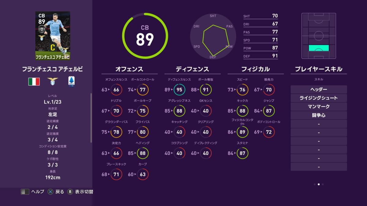 f:id:tukigo:20200309113123p:plain