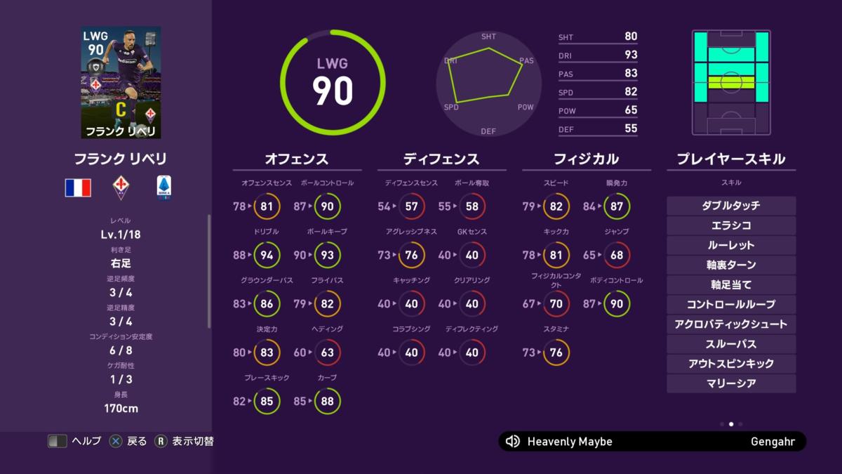 f:id:tukigo:20200309114122p:plain