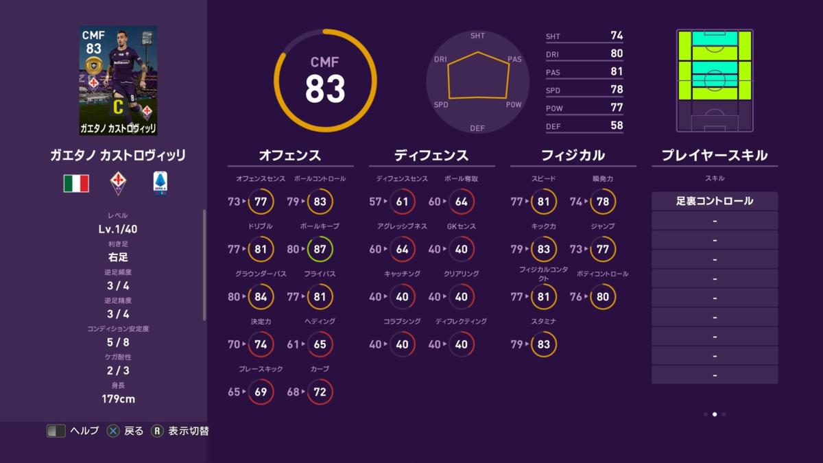 f:id:tukigo:20200309114323p:plain