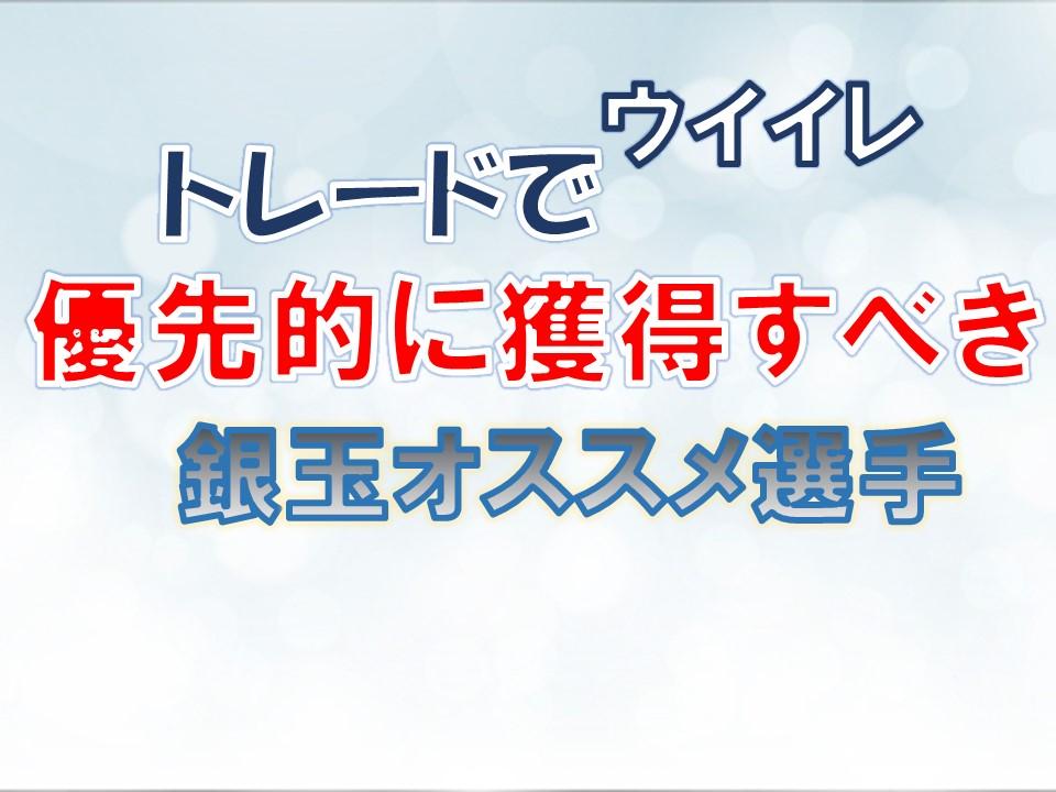 f:id:tukigo:20200311182645p:plain