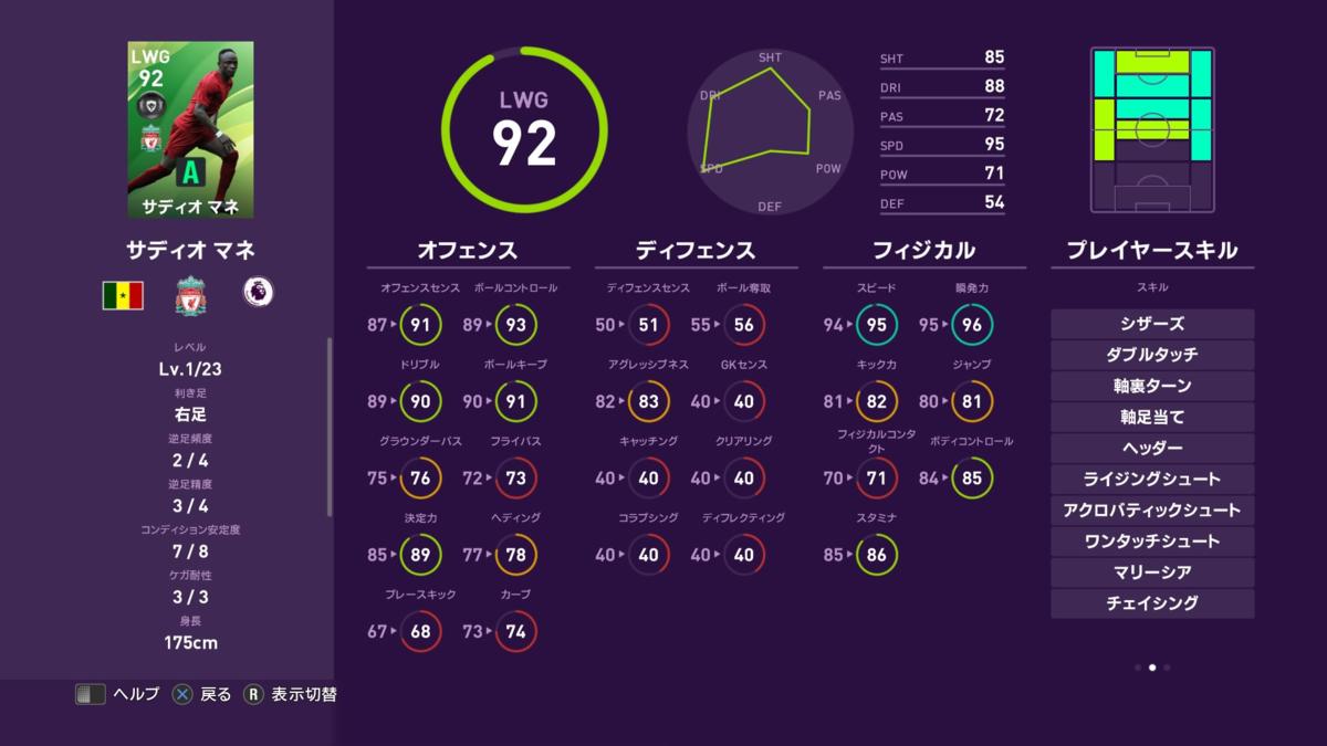 f:id:tukigo:20200312175808p:plain