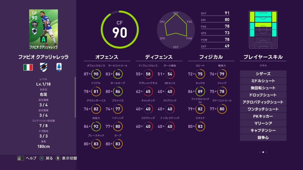 f:id:tukigo:20200312180400p:plain