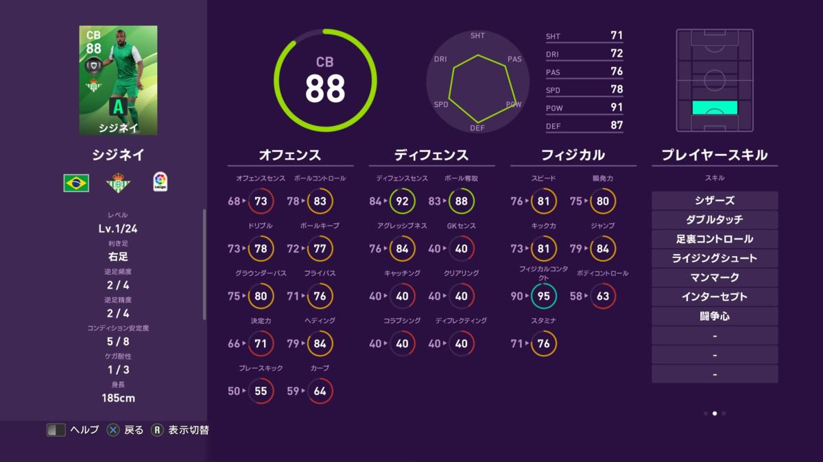 f:id:tukigo:20200312180447p:plain