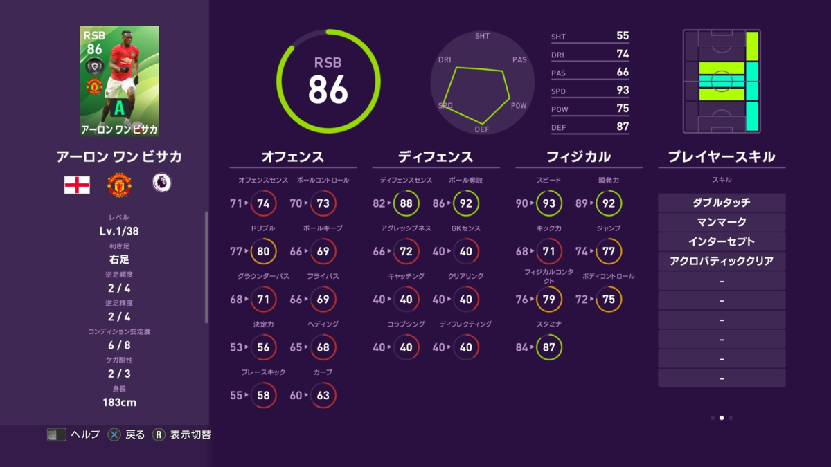 f:id:tukigo:20200312180547p:plain