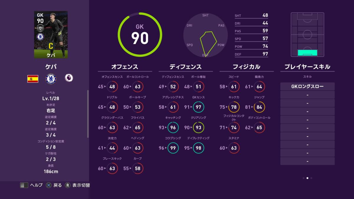 f:id:tukigo:20200316113223p:plain