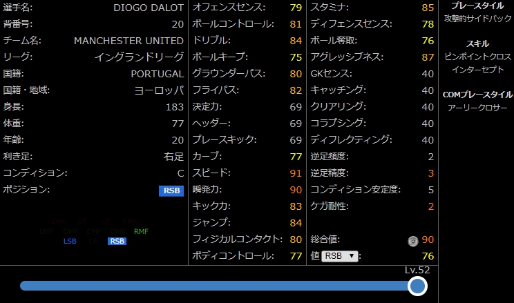 f:id:tukigo:20200320200933j:plain